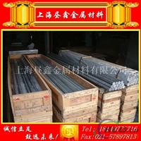 高强度6061铝棒 大小直径 均有现货