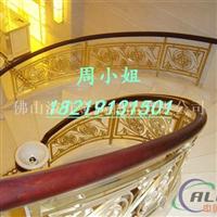 欧式铝雕刻楼梯护栏K金 铝板装饰扶手