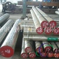 供应高性能铝挤压模具钢(替代进口)