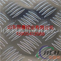 五条筋花纹铝板 铝板 合金铝板