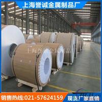 上海5052铝卷生产厂家 各种规格可定做