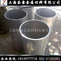 无缝铝管型材 铝方管 501003