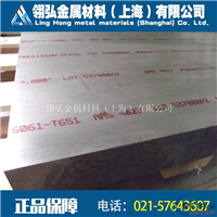 5A05铝方管机械性能