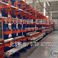 QC10铝合金厚板 高品质QC10铝合金