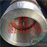 陽泉5052鋁管規格2A12厚壁鋁管規格