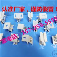 65系列:鋁鎂錳直立鎖邊板支架型號,廠家報價