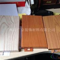 原生態木紋鋁單板生產廠家