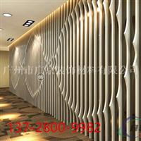 弧形墙体铝方通墙体弧形铝方通铝方通