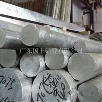 國標擠壓鋁棒 精拉鋁棒性能