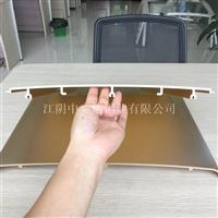 超大截面工业铝型材生产厂家