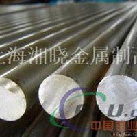 进口3207铝棒:―耐高温3207铝棒
