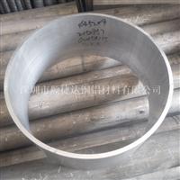 直径270nn大口径铝管