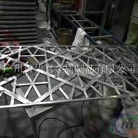 造型装饰铝板、造型铝板幕墙天花厂家批发