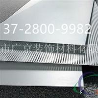 条形铝条扣天花厂家 条形吊顶铝条扣