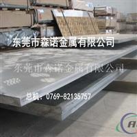 6082薄铝板抗疲劳强度 6082薄铝板耐蚀性能
