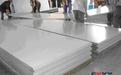 批发专业品牌【2017T3】铝板、铝棒价格