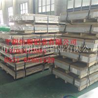 合金铝板生产,宽厚合金铝板生产