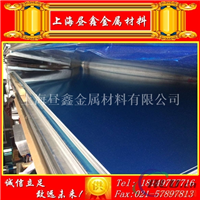 上海3A21铝板价格及用途