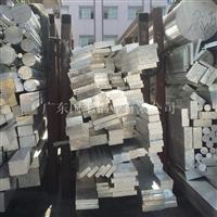 6063國標氧化鋁排廠家