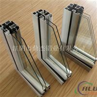 销售隔热断桥铝型材 高品质工业建筑铝型材