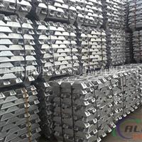 标准A360压铸铝锭环保铝合金锭