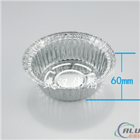 煲仔饭铝箔碗0.06铝箔碗高6公分铝箔碗