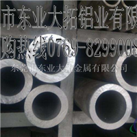 批发LY12铝管 LY12无缝铝管