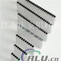 供应3003铝管 冷凝微通铝扁管