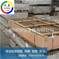 AL5083H16铝板 5086铝板单价