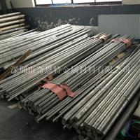 自动车床用铝棒 6061研磨铝棒
