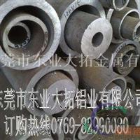 供应2A06精抽铝管 2A06冷拉铝管