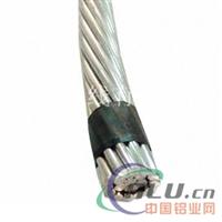 廠家供應鋼芯鋁絞線 型號齊全