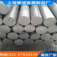 国标铝合金材料 5083铝板、常年库存齐