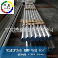 5A12铝合金棒材 5A12铝棒硬度