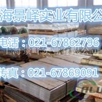 5082铝板铝棒参数、5082价格性能、5082状态