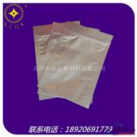 PCB电路板防静电铝箔袋  质量好