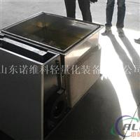铝合金空调壳体、铝合金空调壳体