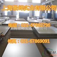 5083参数性能及价格性能、5083报价与供应