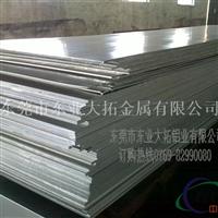 进口2A11T651铝板  美国2A11铝板