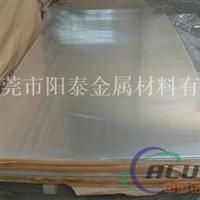 1050o态铝板 1050铝板0.2mm厚