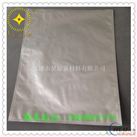 长期生产三边封防潮纯铝袋销售部