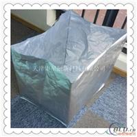纯铝厂家铝铝箔立体袋 四方袋 铝箔自粘袋