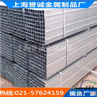 西南铝 2A04板料规格齐全可零切、铝管