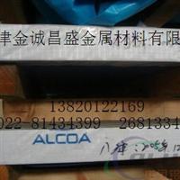宁德5083.5052铝板,标准6061T651铝板