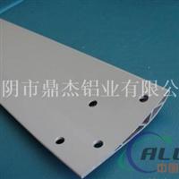 垂直轴枫叶铝型材 风力发电机扇叶片铝合金