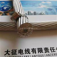 钢芯铝绞线型号JLG1A508专业生产 厂家