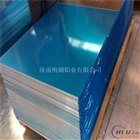 铝板 山东铝板 铝板厂家 铝板价格