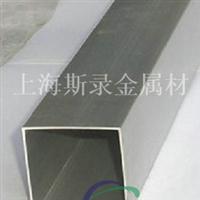 5A02铝管  5A02铝管厂家