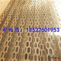 2017火热特卖奥迪E6EV1氧化铝制折板