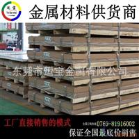 AL6005铝合金板 6005氧化铝合金